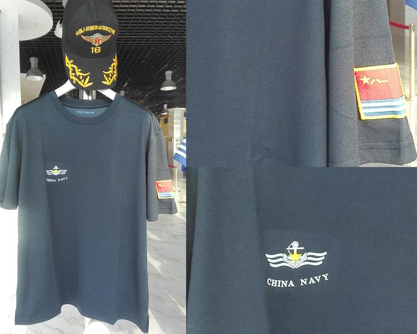 海军圆领衫 165元